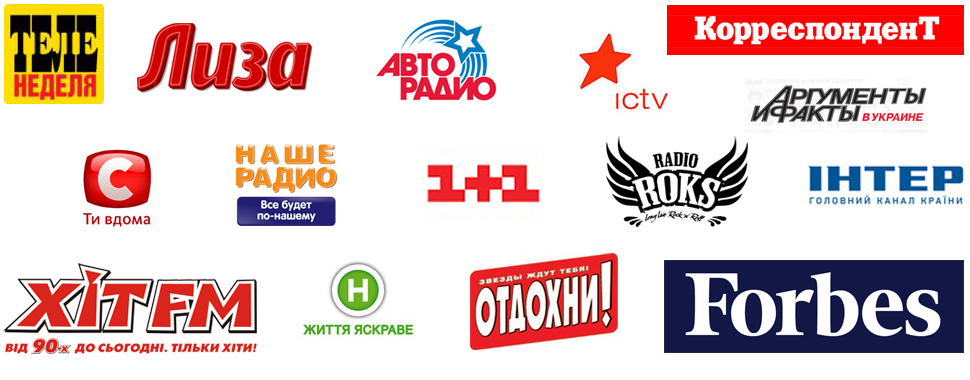 Реклама - Производство и размещение. Рекламное агентство Harvester Media