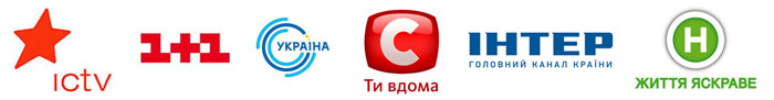 Реклама на ТВ - ТОП телеканалы Украины: Интер, 1+1, СТБ, ICTV, Новый канал, ТРК Украина