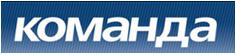 Логотип газеты Команда