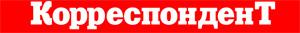 Логотип журнала Корреспондент