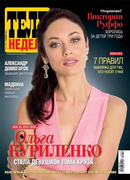 Журнал Теленеделя
