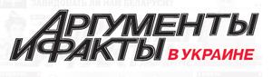 Логотип газеты Аргументы и Факты