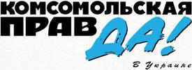 Логотип газеты Комсомольская правда
