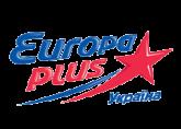 Реклама на радио Europa plus - Логотип