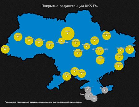 Реклама на радио Kiss FM - Карта покрытия