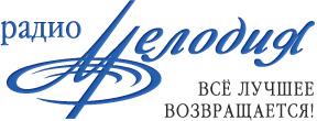 Реклама на радио Мелодия - Логотип