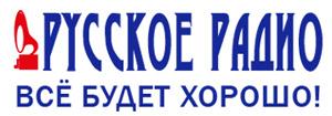 Реклама на Русском радио - Логотип