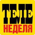 Логотип журнала Теленеделя